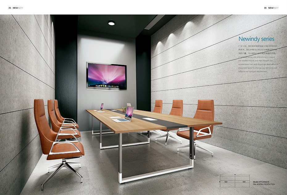 现代会议桌