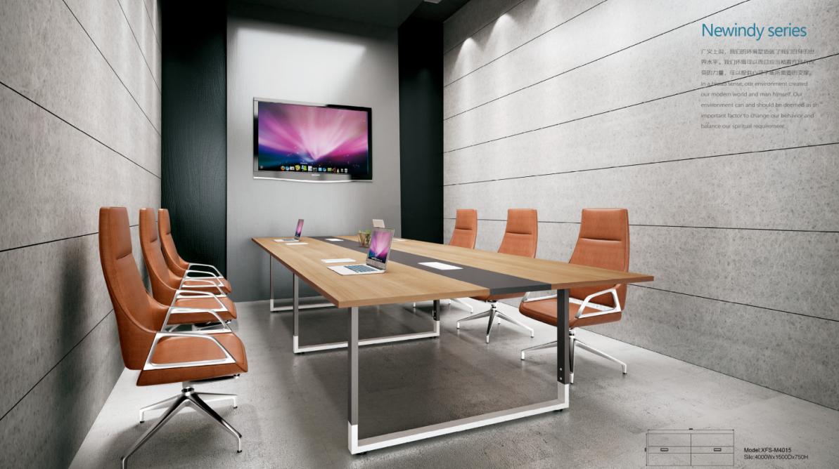 会议室-现代会议桌厂