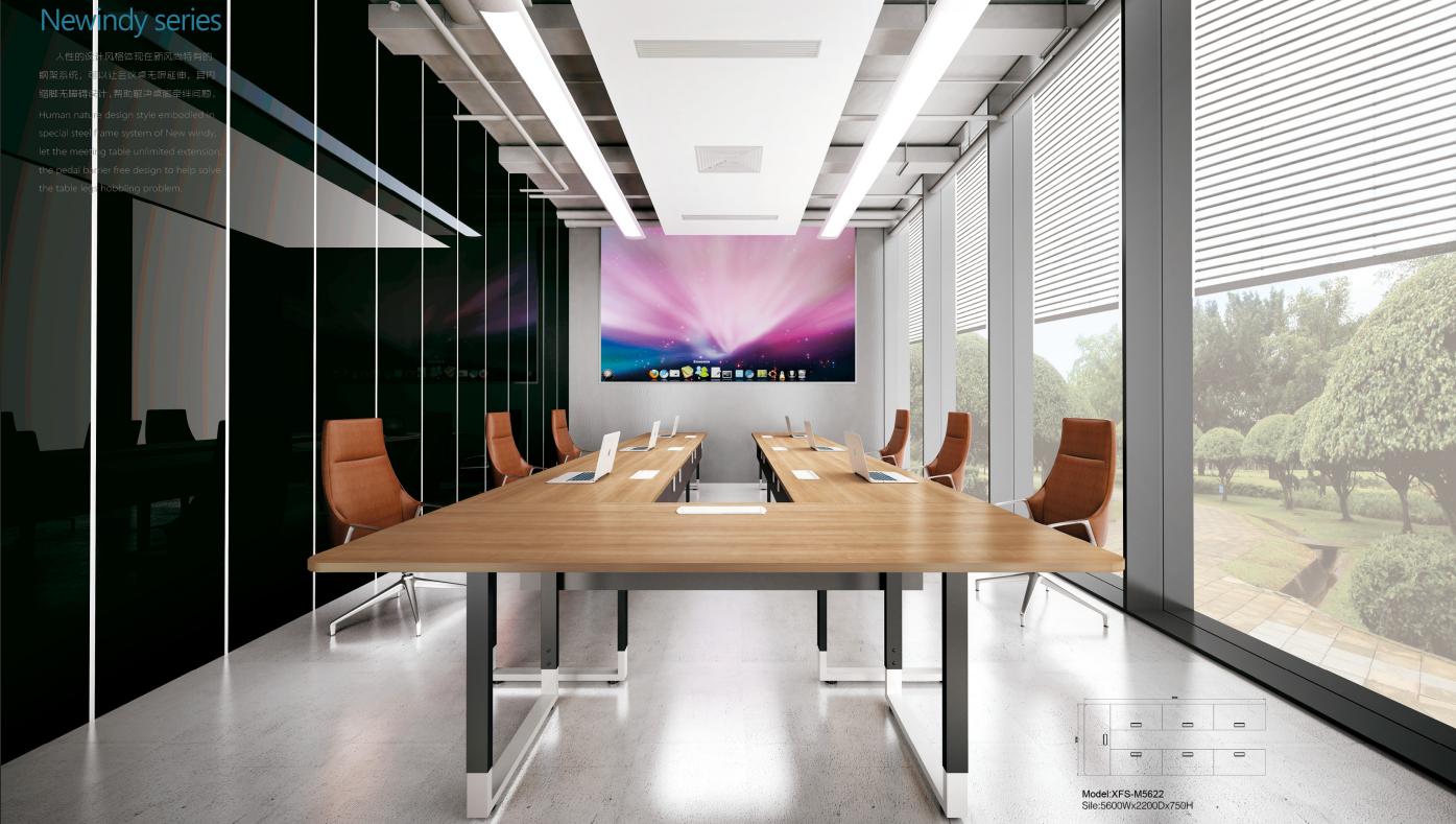 会议桌-板式会议桌厂