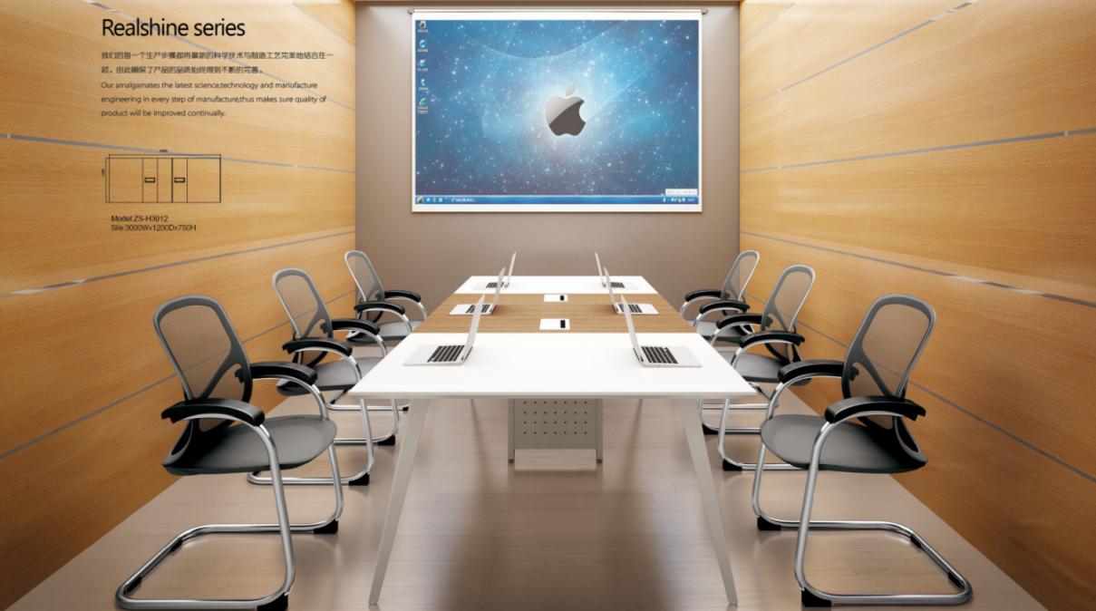 会议室-现代会议桌厂家