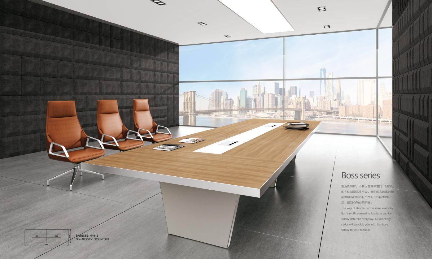 会议桌-板式会议桌厂家