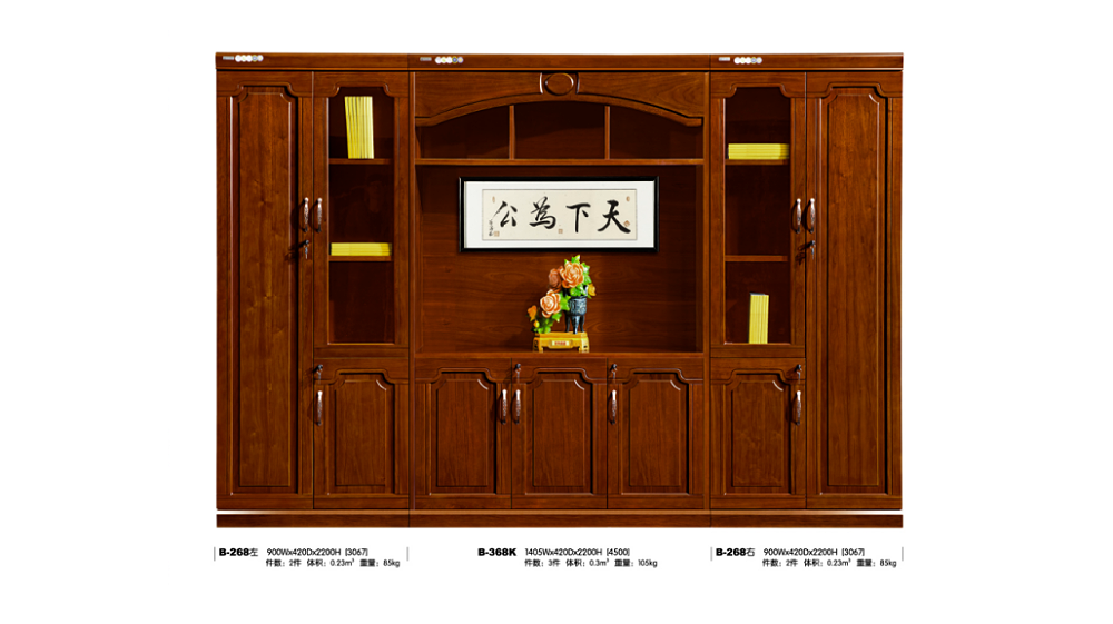 实木文件柜-商务文件柜