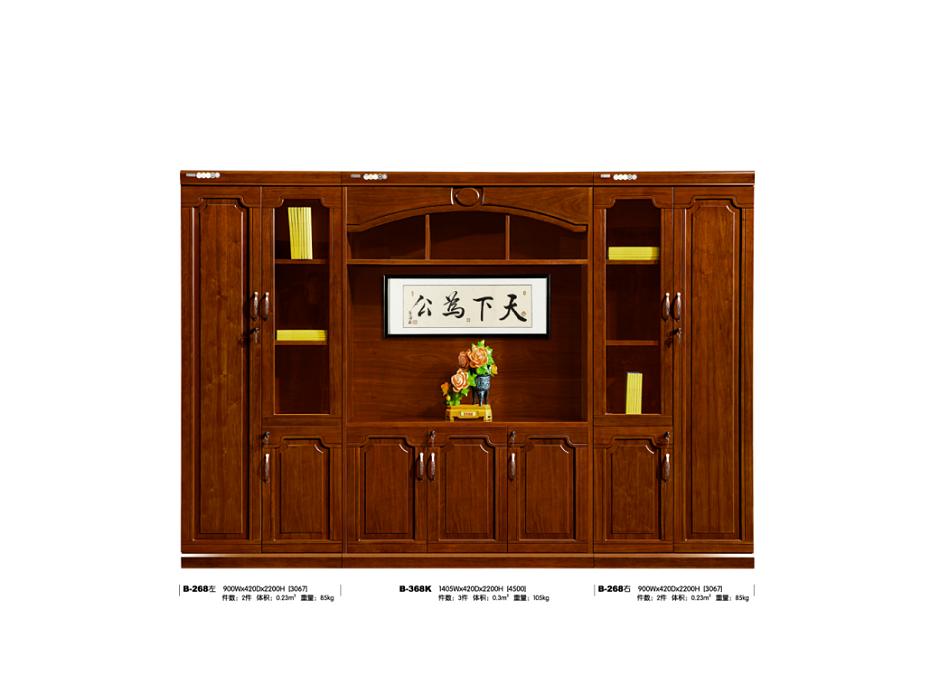 实木文件柜