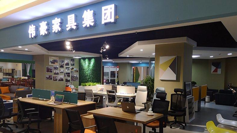 湖南办公家具厂家