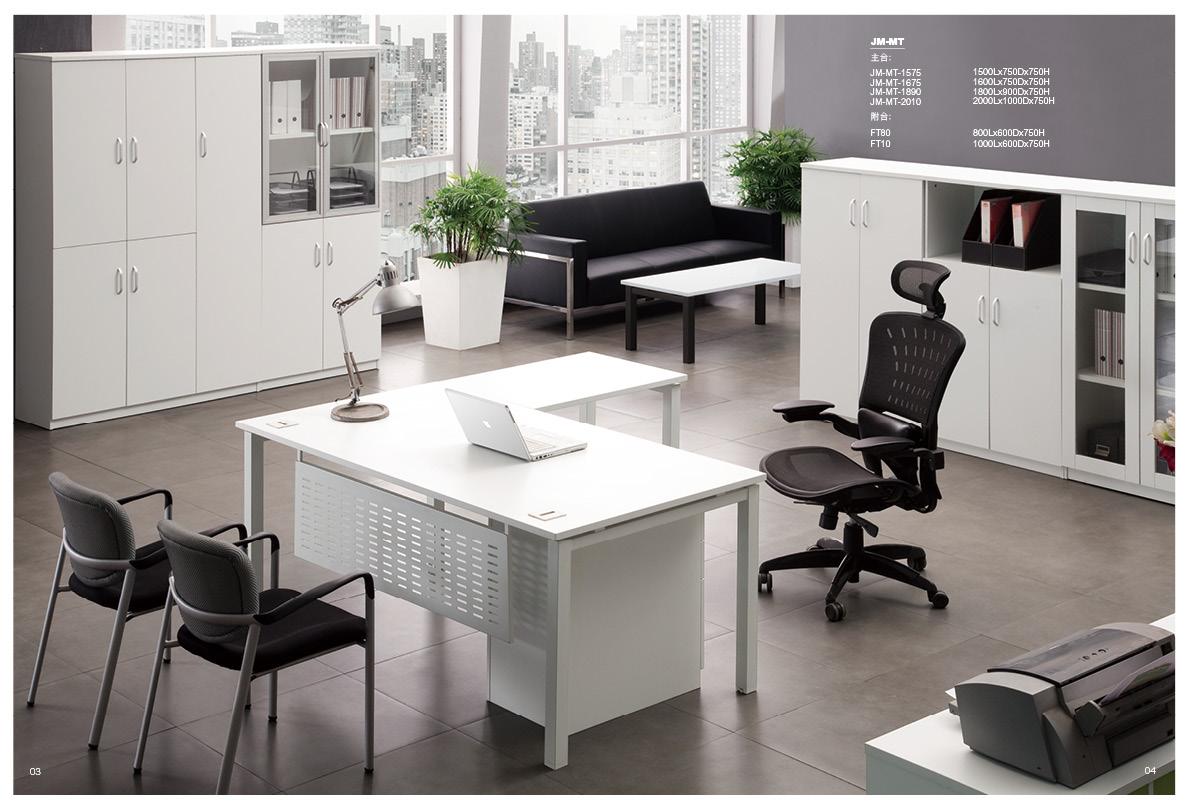 长沙高端办公家具厂家