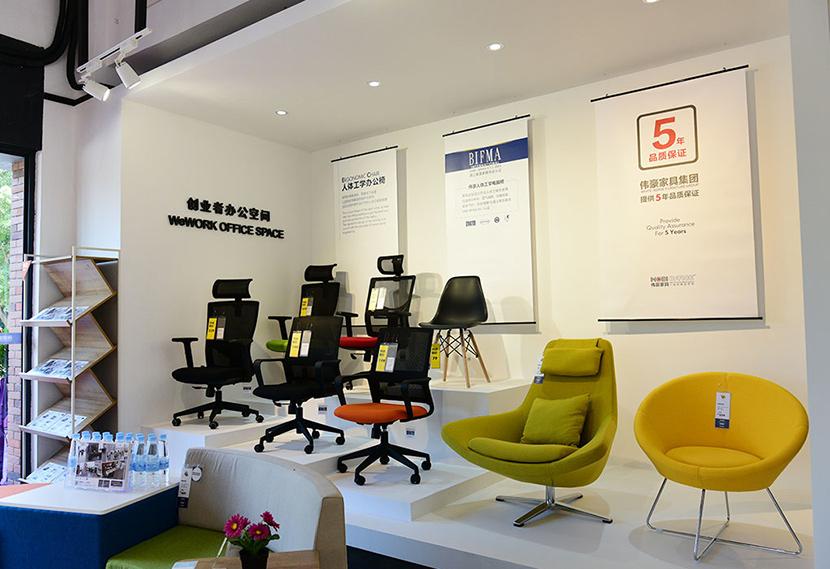 办公家具展示(2)
